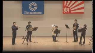 第18回東関東アンサンブルコンテスト アーノルド:金管五重奏曲 thumbnail