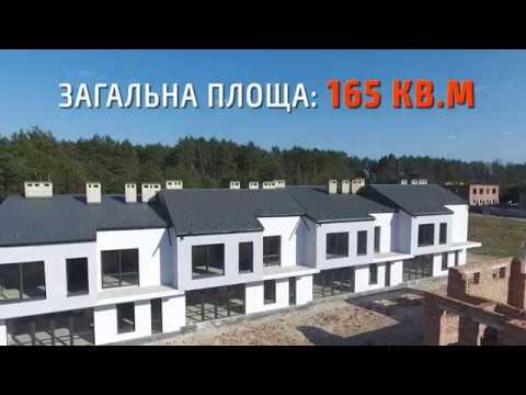 Рентком Нерухомість - Котеджі Львів - Лісова пісня (Рясне-Руське)