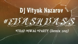 Dj Vityok Nazarov EBASH BASS TRAP SWAG PARTY клубная музыка новинка DubStep Remix 2014