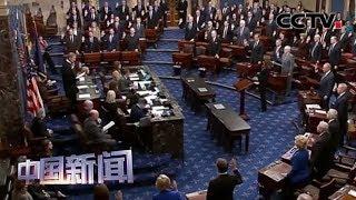 [中国新闻] 美国民主党人发出上百页弹劾论据要求特朗普下台   CCTV中文国际