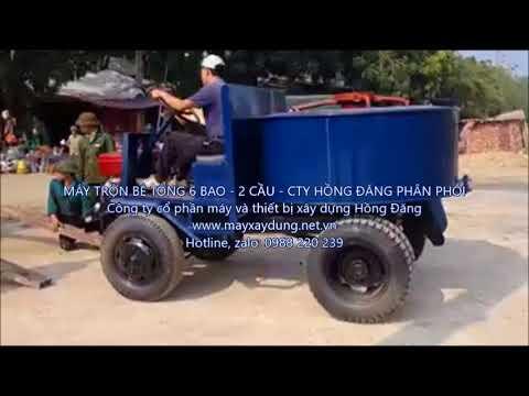 máy trộn bê tông 6 bao 2 cầu chạy, máy trộn bê tông, máy trộn vữa, máy trộn 0988220239 - YouTube