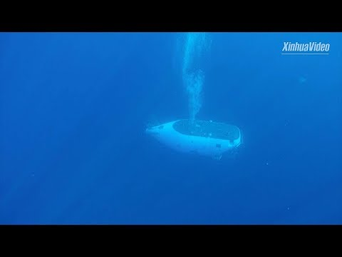How China's record-setting manned submersible is made