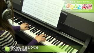 使用した楽譜はコチラ http://www.print-gakufu.com/score/detail/66945...
