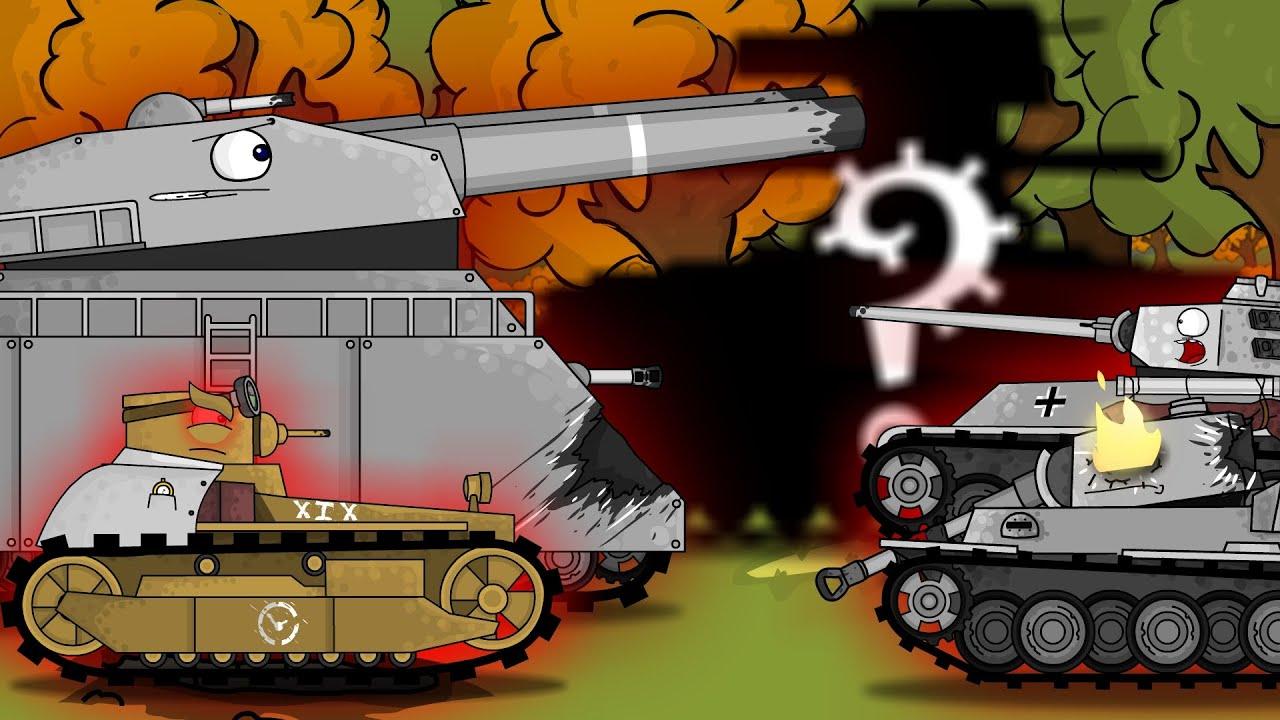 Предательство Ратте - мультики про танки