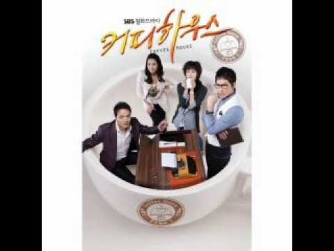 SG Wannabe, Ok Ju Hyun - Coffee House OST Part 2