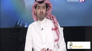في رحاب الحج - مبادرة الحقيبة الصحية  من صحة حائل - أ. عارف الشمري