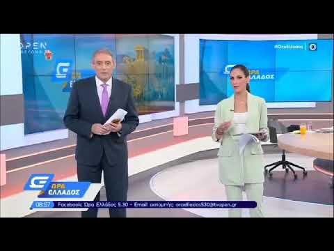 Σωτήρης Γαβριήλ - Τηλε-ιατρειο για εξ αποστάσεως συζήτηση με τον ιατρό