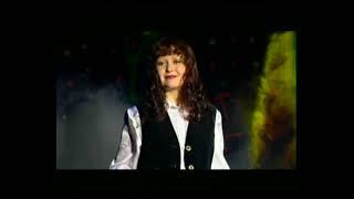 Download Ира Ежова - Курносая (Remix) 1999 год Mp3 and Videos