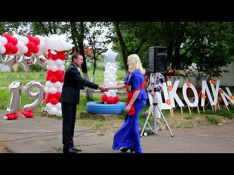 Выпускной 2019 г. 9 классов школа № 5 г. Кольчугино