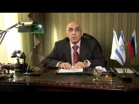 Товары и покупки в Израиле