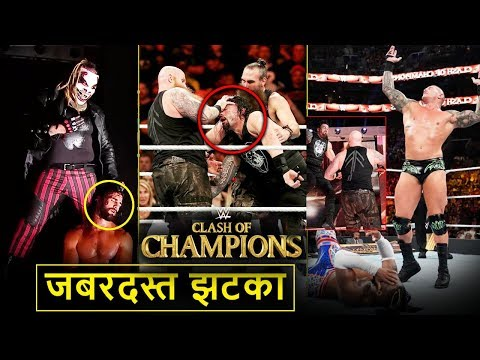'SURPRISE Kar Diya Bhai' Roman LOST!! The Fiend ATTACKS Seth! WWE Clash Of Champions 2019 Highlights