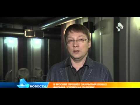 REN TV  - Презентация фильма «Слово на ладони»
