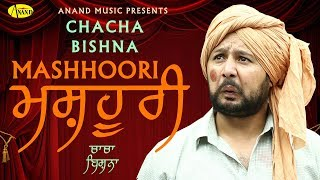 CHACHA BISHNA l MASHOORI l LATEST PUNJABI COMEDY VIDEO 2018 l ANAND MUSIC