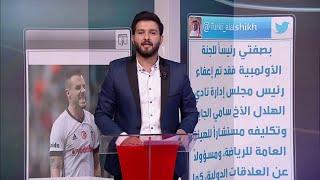 إعفاء سامي الجابر من رئاسة نادي الهلال و تكليف الأمير محمد بن فيصل  برئاسة مجلس الإدارة