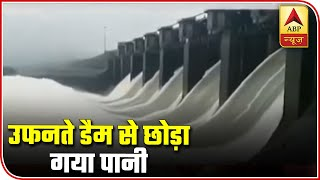 Rivers Swell As Outflow From A North Karnataka Dam Increases | ABP News