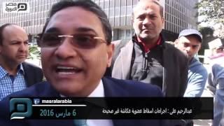فيديو  عبدالرحيم علي: شكلنا إيه لو