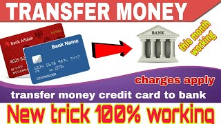 Transfer Money Credit Card To Any Bank Account Free,mobikwik New trick in Hindi 100% working 2019