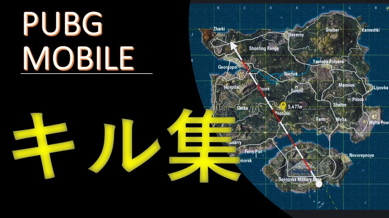 【PUBG MOBILE】PUBGモバイル キル集 勢いだけの4倍フルオート!!等【PUBG モバイル】【スマホ版】