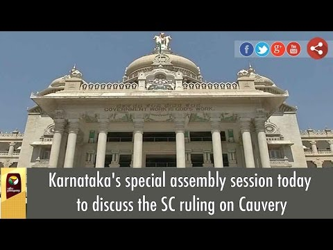 Karnataka's special assembly session today to discuss the SC ruling on Cauvery