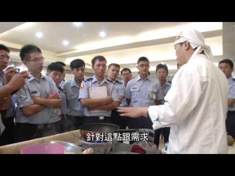 料理鐵人採鮮廚房‧尋找台灣好食材<鐵人愛心餐桌>