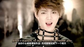 EXO-M_HISTORY_Music Video [Chinese ver.] [рус.саб]