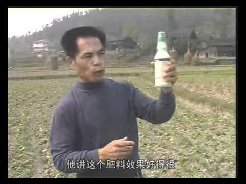 Bio Fertilizer from Malaysia in Hunan China News
