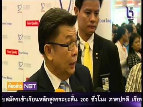 สมศ.เดินหน้ายกระดับมาตรฐานการศึกษาไทย