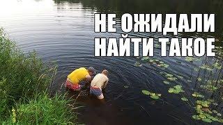 НАШЛИ ПОД ВОДОЙ НЕЧТО СТОЯЩЕЕ! КОГДА ВЫТАЩИЛИ МЫ ОСТОЛБЕНЕЛИ / Russian Digger