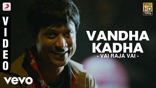 Vai Raja Vai - Vandha Kadha Video | Gautham Karthik, Priya Anand