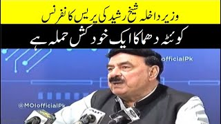 Sheikh Rasheed Interview on Saad Rizvi bai|22 April 2021l CTV news Pakistan  | NewsBurrow thumbnail