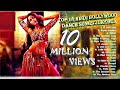 Gambar cover BEST DANCE SONGS💁💁 TOP HINDI BOLLYWOOD 1 HOUR NON STOP DANCE