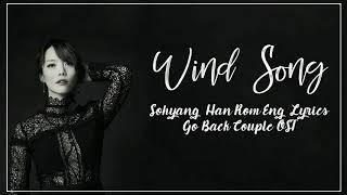 소향 (Sohyang) WindSong/Song Of The Wind [Han|Rom|Eng]Lyrics Go Back Couple