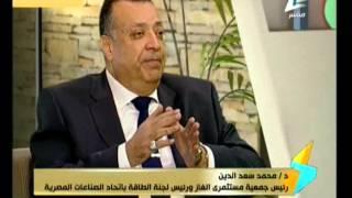 بالفيديو.. سعد الدين: 300 مليار جنيه عجز الموازنة لعامي 2016- 2017