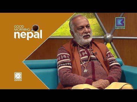 Good Morning Nepal | Nepali Morning Tea Time Talk Show | Kantipur TV HD