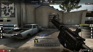 Video CS:GO. Dust II. Another one bites the dust download MP3, 3GP, MP4, WEBM, AVI, FLV Desember 2017