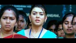 Singam 2 - Trailer