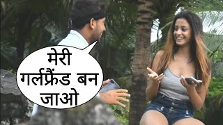 Girlfriend Ban Jao Prank On Indian Cute Girl By Desi Boy With Twist | Epic Reaction | Prank Video