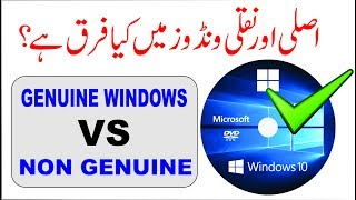 Benefits of Registered Windows and Price of Windows 10 in Pakistan