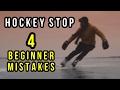 Hockey Stop - 4 Mistakes & How to Avoid Them