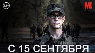 Дублированный трейлер фильма «Сноуден»
