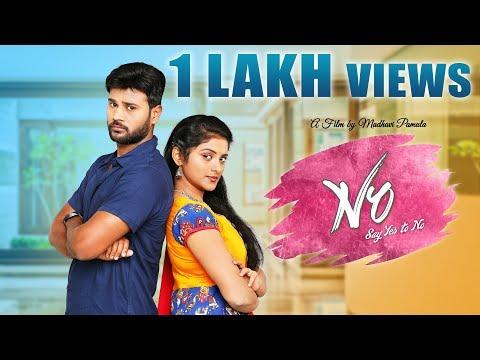"""""""NO""""- Say Yes To No ll Short Film ll Directed by Madhavi Pamula ll Presented by RunwayReel"""