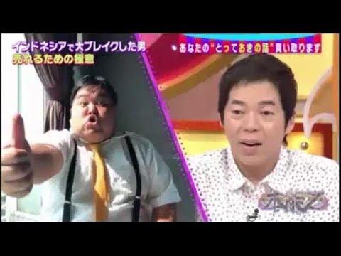 Komedian Kenta bercerita tentang Karirnya di Indonesia di salah satu TV Jepang [RE-UP]
