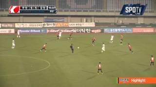 2015 K리그 챌린지 22R 강원FC vs 부천FC1995 하이라이트