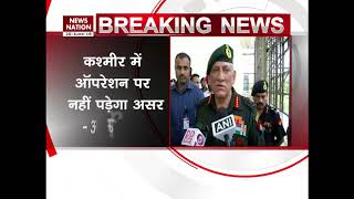 Operation to eliminate terrorism from Kashmir will continue as before, says Army Chief Bipin rawat