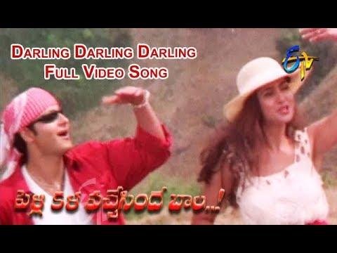 Darling Darling Darling Full Video Song   Pelli Kala Vachchesinde Bala   Abbas   Simran   ETV Cinema