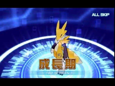 Digimon Linkz 5 Roll Rare Gacha  5 Evolution Chart - YouTube