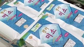 [뉴스&피플] 맛 좋고, 품질 좋은 안산 쌀 '경기 미소'