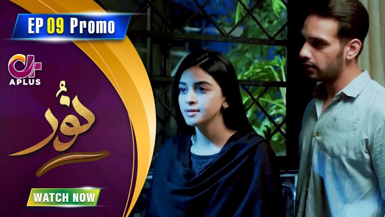 Noor - Episode 9 Promo| Aplus Dramas | Usama Khan, Anmol Baloch | C1B2O | Pakistani Drama