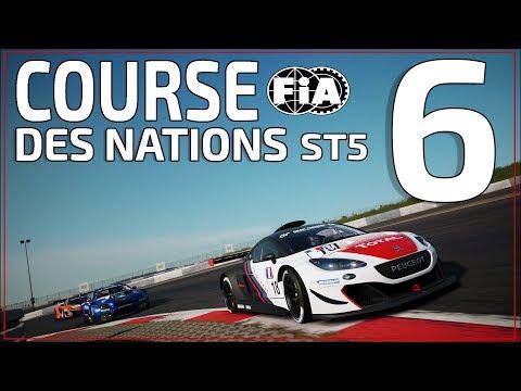 GRAN TURISMO SPORT: ST5 COURSE DES NATIONS FIA GT - IL FORCE, JE PASSE !!!