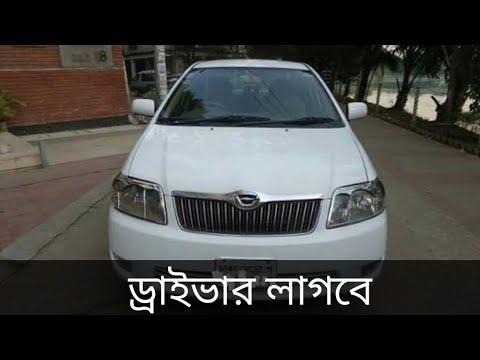 ড্রাইভিং চাকরি করুন ড্রাইভার চাই || Driving Job, Uttora,Dhaka